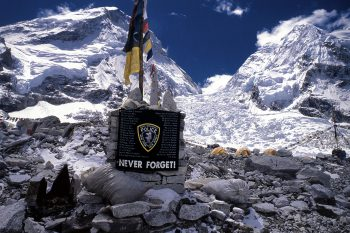 Mount Everest Banner